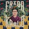 DOGO Frida Kahlo