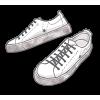 DOGO Sneaky Sneaker    In diesem sportlichen...